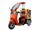 Commercial Electric 3 Wheeler